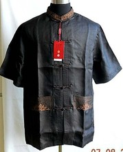Black Chinese tradition Men's Silk KungFu shirt top Short Sleeves Size S to XXXL Free shipping LD22