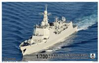 Ship Model 1 700 Chinese Navy 052C Lanzhou Ship Assembly Model