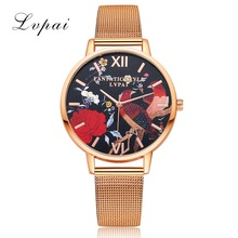 2019 New Brand Lvpai Luxury Flower Dial Watch Ladies Crystal Bracelet Women Lovely Gift Dress Quartz Watch Rose Gold Wristwatch