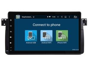 Image 4 - 9 インチの Hd タッチスクリーンアンドロイド 9.0 車の dvd プレーヤー、 bmw E46 M3 Wifi 3 グラム GPS Bluetooth ラジオ RDS ステアリングホイールコントロールマップ