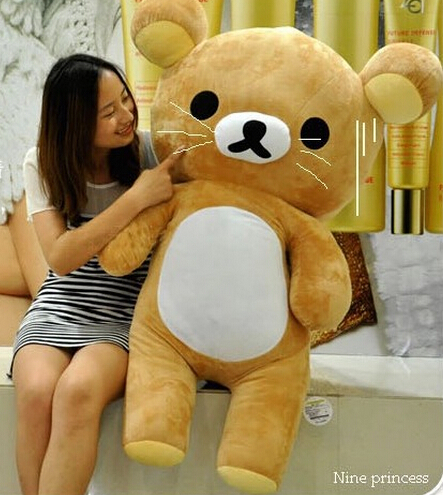 Super cute soft giant rilakkuma plush toys big bear doll stuffed super cute soft giant rilakkuma plush toys big bear doll stuffed animals bear dolls best gift for kids girls in stuffed plush animals from toys hobbies publicscrutiny Gallery