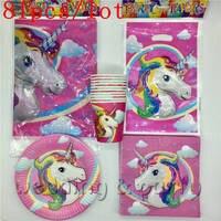 81PCS High Quality Unicorn Theme Children Favor Happy Birthday Party Children S Day Supplies Decoration Cartoon