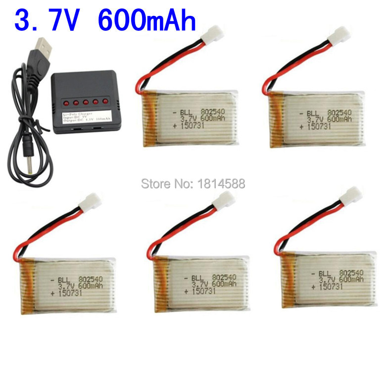 5 in 1 Syma X5C X5SC X5C-1 X5A V931 H5C Lipo Battery Charger + 3.7V 600mAh 25C Upgrade Battery RC Quadcopter Meal Free shipping replacement li ion battery charger power tools lithium ion battery charger for milwaukee m12 m18 electric screwdriver ac110 230v