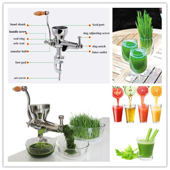 Wheat grass slow juicer stainless steel manual hand wheatgrass vegetable orange juice extractor