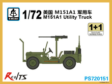 RealTS S model PS720151 1 72 M151A1 Utility Truck plastic model kit