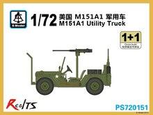 S model PS720151 1 72 M151A1 Utility Truck plastic model kit