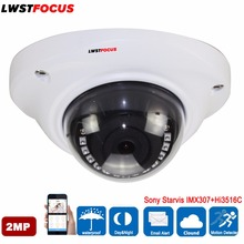 LWSTFOCUS Sony Starvis IMX307 POE IP Camera 2MP Outdoor Full HD 1080P Security Dome Camara Onvif IP Network Surveillance camera