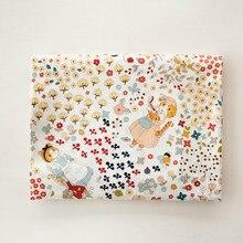 Linen cotton and linen cloth fabric curtain sofa Exclusive design Latte cat