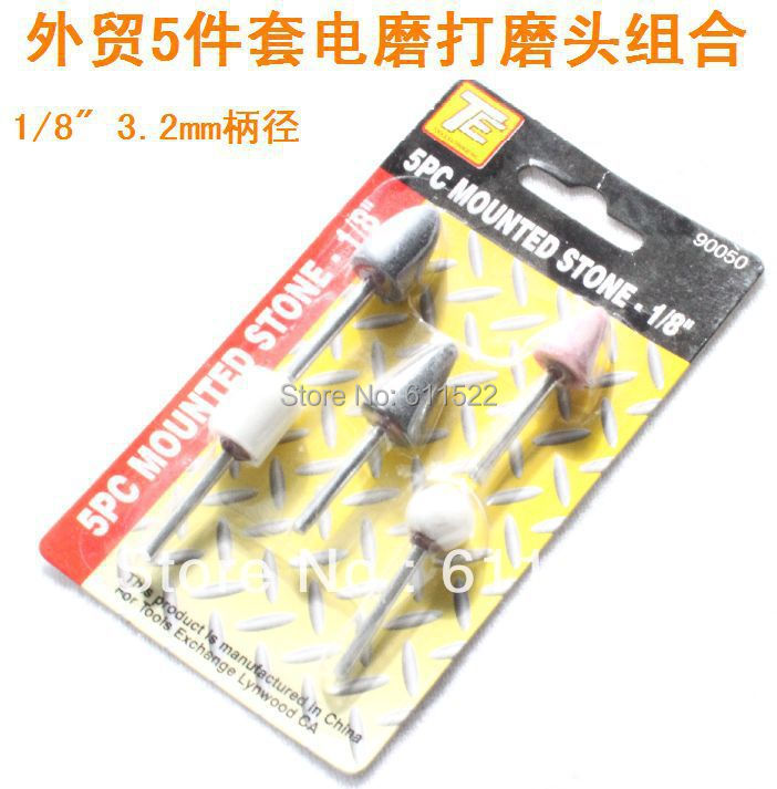 5pcs Mounted Stone Polisher Head At Good Price And Fast Delivery With 3.2mm Shank
