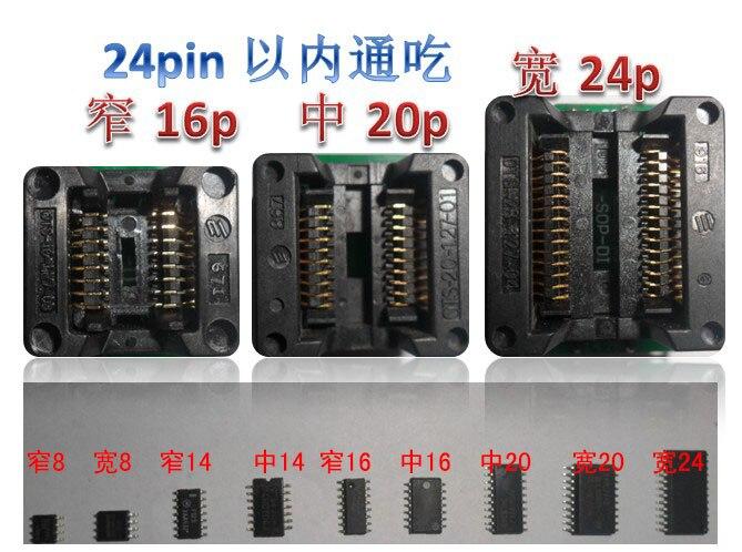 Image 4 - IC тестер транзистор интегральная схема IC тестер-in Запчасти для кондиционера from Бытовая техника
