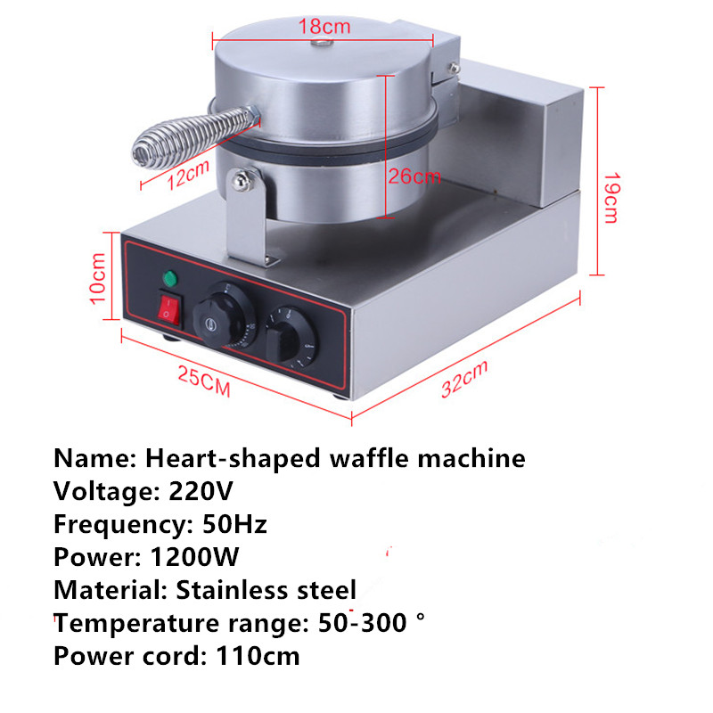 1200W Lattice Thicken Commercial Non Stick Plates Waffle Maker Stainless Steel D