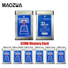 الجودة أ للتكنولوجيا G M 2 لساب Tech2 مع 6 برامج بطاقة 32MB لأوبل/ايسوزو/هولدن/سوزوكي بطاقة الذاكرة سيارة أداة التشخيص