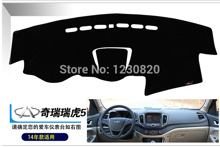 Used For Chery Tiggo5 Car Sun Pad, The Center Console Protection Pad,  Instrument Table