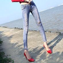 2016 Новая Женщина Мода Голубой Малоэтажное Тощий Проблемные Промытые Джинсовая Джинсы Для Женщин Разорвал Штаны 951