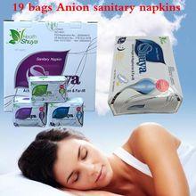 Hygienic Pad sanitary pads sanitary towel menstrual Feminine Hygiene Product anion menstrual pads love moon sanitary napkin