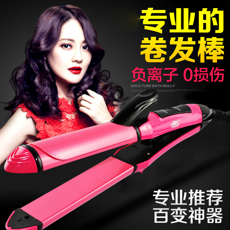 2 in 1 Electric Straightening Irons Ceramic Hair Curler Straightener Cone Curling Iron Styling Tool Iron Curler wireless hair straighteners flat iron fast heating ceramic hair curler curling straightener irons usb charger straightening iron