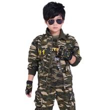 Униформа скаутов