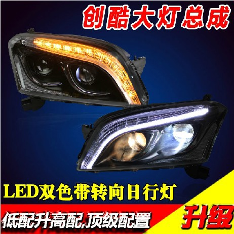 for free shipping ,FOR Chevrolet TRAX TRACKER Front front headlight Chevrolet Trax Headlight on gmc trax, 2012 chevy trax, chevt trax, 2015 chevy trax, nissan trax, new chevy trax, 2013 chevy trax, small chevy trax, buick trax, honda trax, 2016 chevy trax, dodge trax, transformers chevy trax, gm trax, used chevy trax, chevy sport trax, 2014 chevy trax, 2009 chevy trax, 2004 chevy trax, 2010 chevy trax,