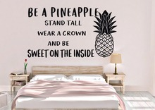 Be A Pineapple Quote Kids Room Decoration Home Living Poster Mural Vinyl Art Design Decals Decor W154