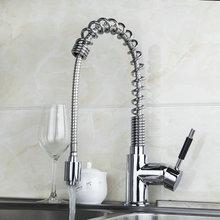 Поворотный Pull Кухня Ванная раковина бассейна смесителя хром JN8547