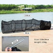 Sougayilang High Quality Super Strong 5-Layers Fishing Net PE Material Black Color Drive-In Net Monofilament Small Mesh Fish Net