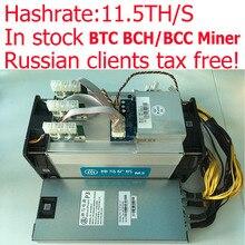 BCH BCC/BTC Miner Russischen kunden kostenlos steuer!! Auf Lager Asic Bitcoin Miner WhatsMiner M3 11.5TH/S 0,17 kw/TH NETZTEIL enthalten