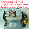 BCH BCC BTC Miner Russian Clients Free Tax In Stock Asic Bitcoin Miner WhatsMiner M3 11