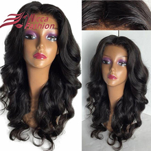 7A Silk Top Full Lace Wigs Glueless Full Lace Human Hair Wigs For Black Women 100% Brazilian Virgin Hair Silk Top Lace Front Wig