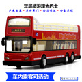 1:50 scale alloy pull back bus model,Double decker bus,Sound and light music cars Toys,free shipping
