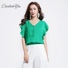 2019 Summer New Fashion Boutique Womens Temperament V-neck Ruffled Sweet Short-sleeved Shirt Women  Blouse For Ceciliayu
