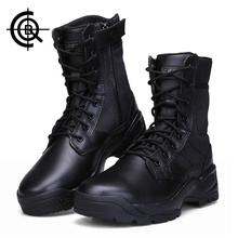 CQB Tactical High Cylinder Hiking Shoes Men Outdoor Climbing Trekking Shoes Water Repellent Military Training Boots CXZ0265