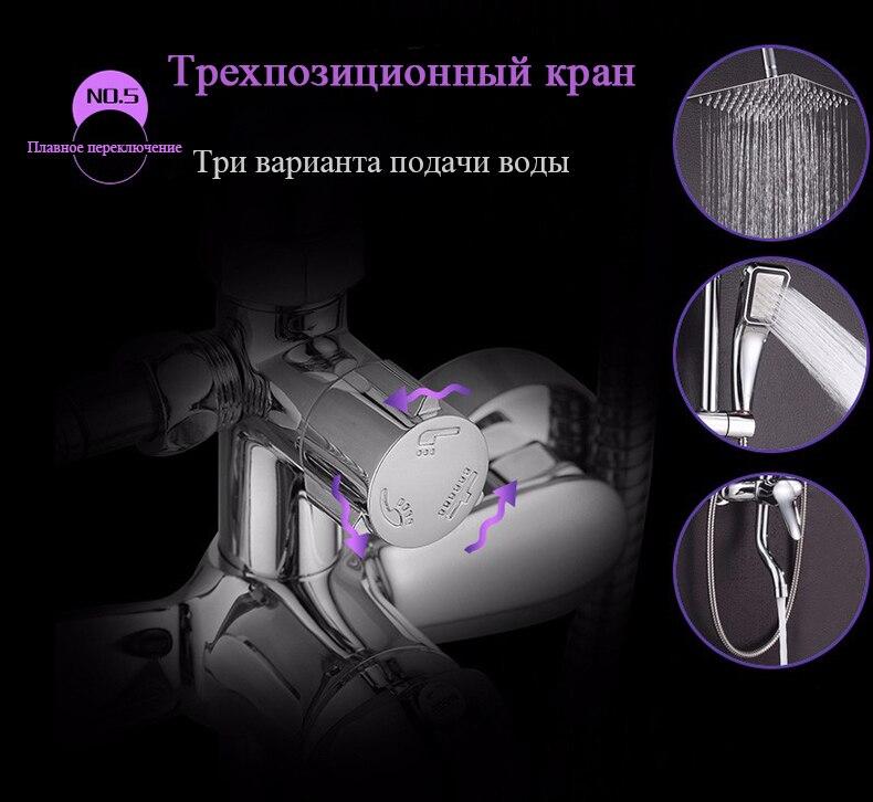 Grande promotion 8 pouces 3 fonction Chrome finition laiton fait robinet de douche ensemble de douche pluie pomme de douche baignoire mélangeur robinet pour salle de bain - 2