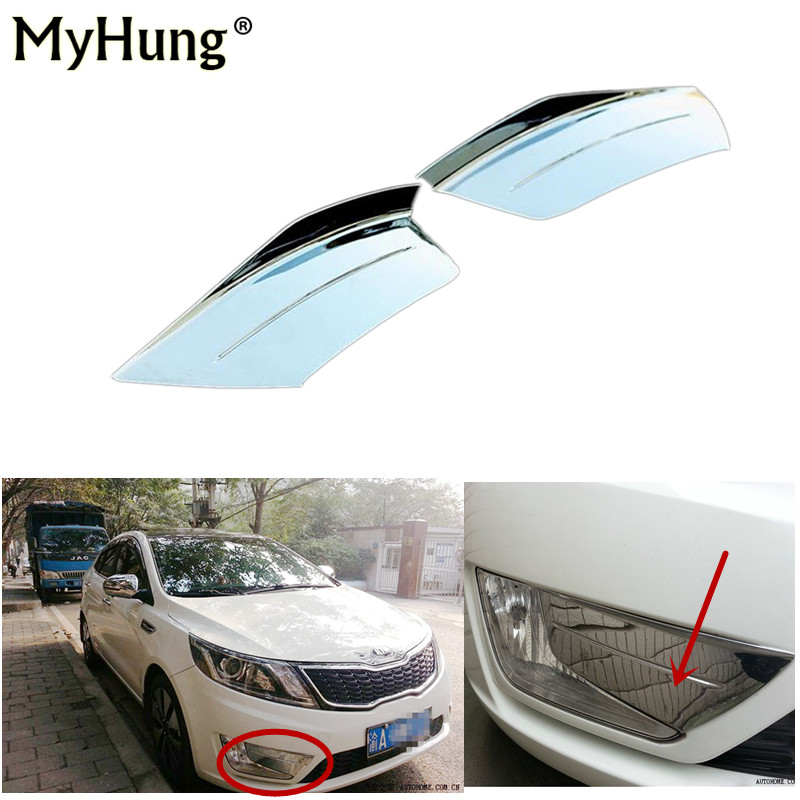 High Quality Exterior Accessories Fog Lamps Cover Sequins For KIA RIO K2 2011 2012 2013 2pcs Per Set ABS Chrome car styling for 2011 2012 2013 2014 2015 kia sportage high quality plastic abs chrome front rear bumper cover trim car styling accessories