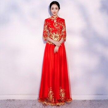Elegant Chiffon Royal princess Banquet Dress Traditional Flower Cheongsam Suit Noble Full Length Wedding Qipao Tosat Clothing
