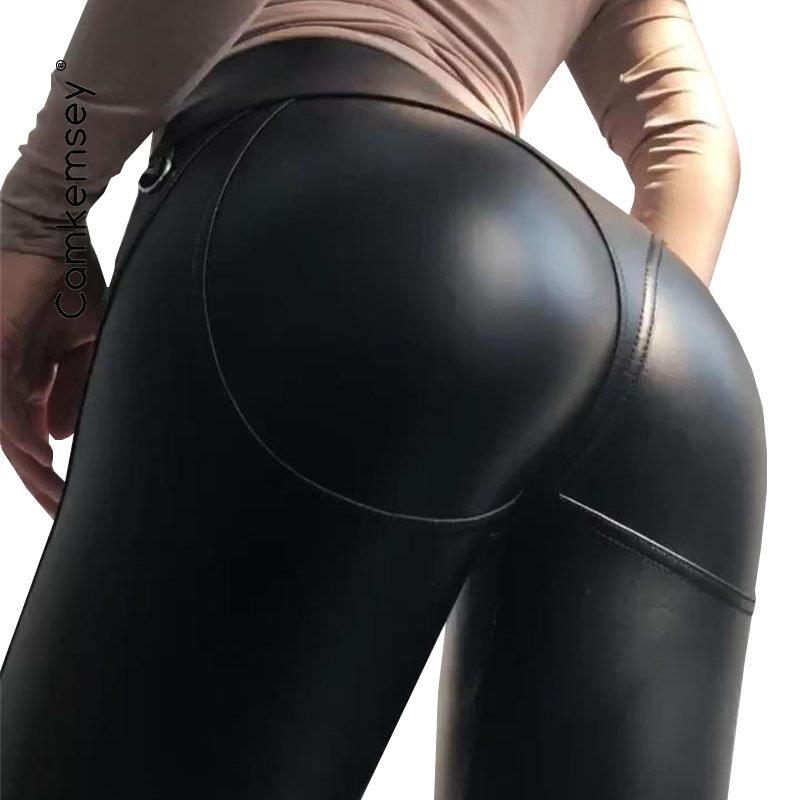 CamKemsey Elegant Push Up Black PU Leather   Pants     Capris   Women Streetwear Zippers Sexy Skinny Leather   Pants   Female Slim Trousers