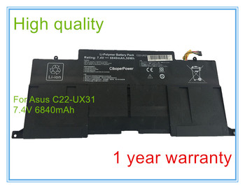 7.4V 50wh 6840Ah C22-UX31 battery for UX31 UX31A UX31E Ultrabook Laptop