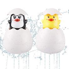 Игрушка для ванны цыплята летние игрушки на море Детская забавная игрушечная утка для купания и ванной игрушка Пингвин брызги яйцо распыления игрушки для плавания вода Душ Ванна плавающая игрушка для малышей из России