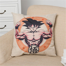 Dragon Ball Z Pillow Cover (4 types)
