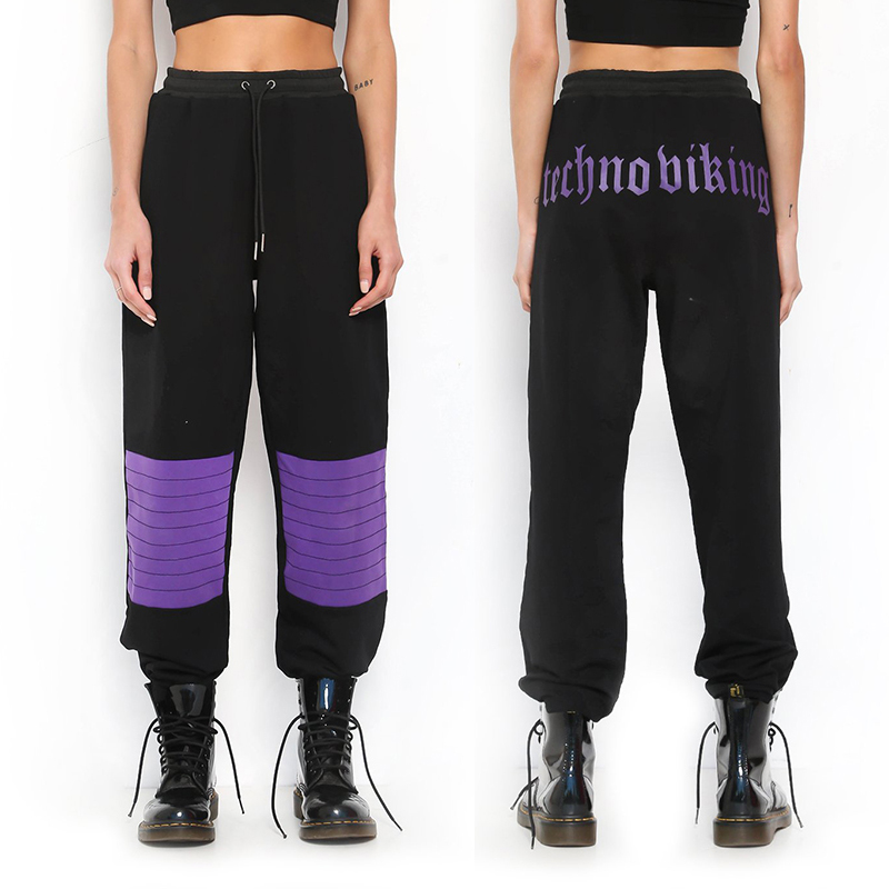 bcea2ba0a4 Gia women techno biking Loose Fitness Leisure Trousers Pants purple ...