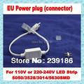 5pcs/lot,3014/5630/3528/5050 SMD 110V/220-240V LED light strip EU/US.Plug, LED Strip Accessory Special Plug