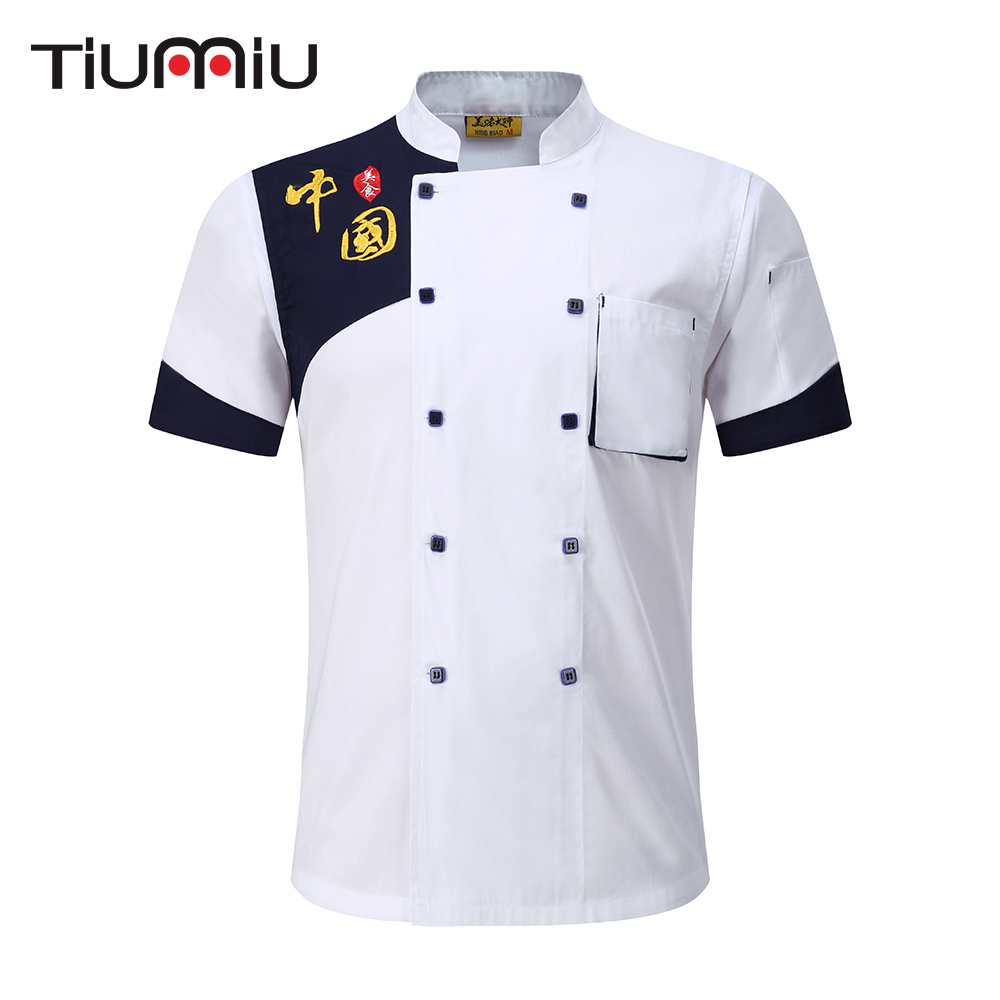High Quality Wholesale Unisex Chef Jacket Chinese Kitchen Food Service Short Sleeve Mesh Breathable Double Breasted Chef Uniform