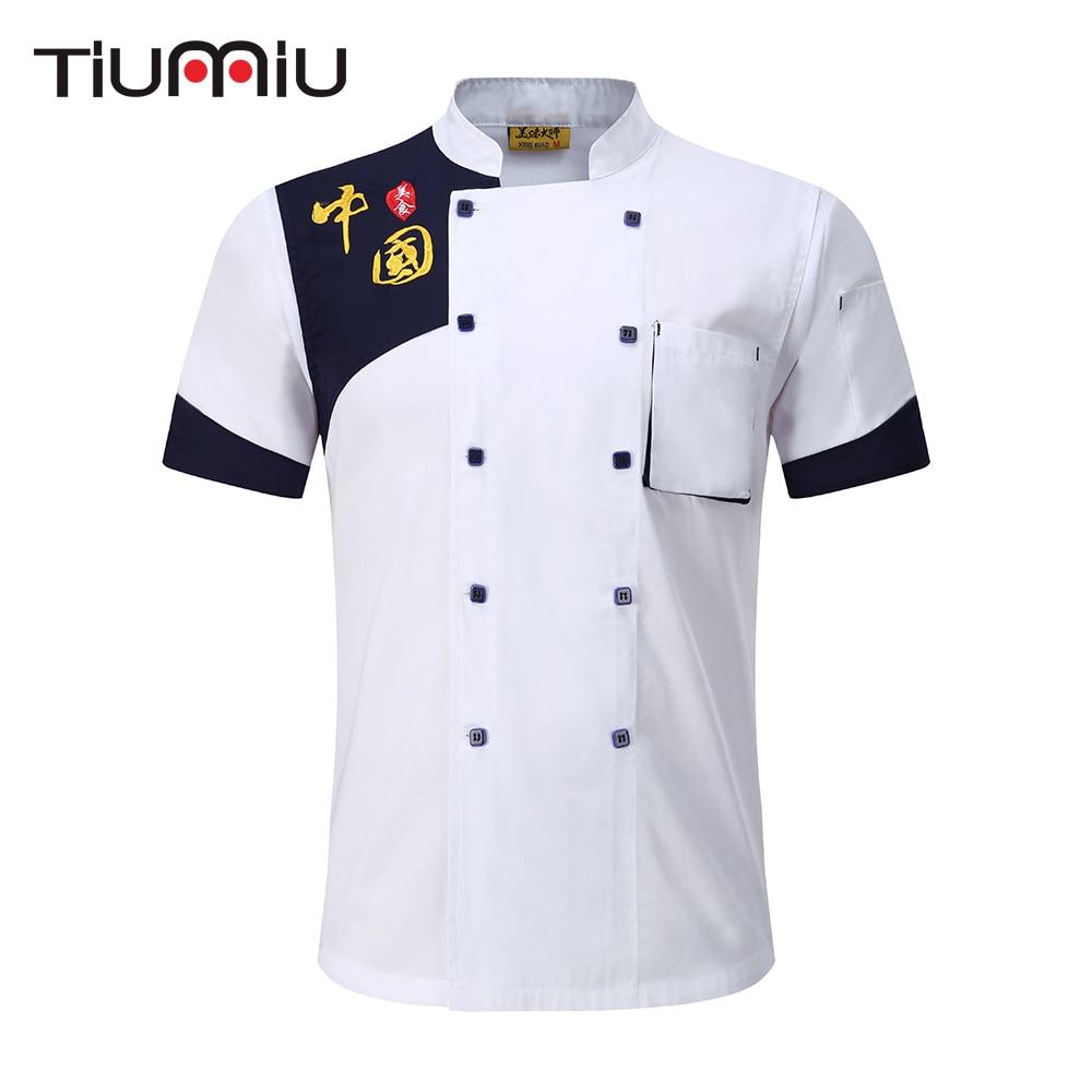 Yüksek Kalite Toptan Unisex şef ceketi Çin Mutfak Gıda Hizmeti Kısa Kollu Örgü Nefes Kruvaze Şef Üniforma