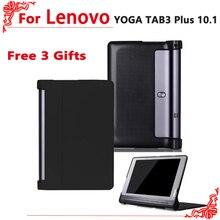 Caso para lenovo yoga tab3 más 10.1/lenovo yoga tab 3 10 pro x90/x90f/x90m/x90l flip funda de cuero para yoga tab3 más caso + regalo