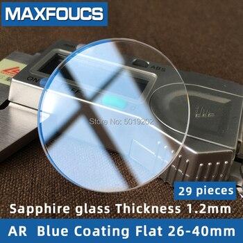 Часы, сапфировое стекло, стекло AR, синее покрытие, плоская толщина 1,2 мм, диаметр 26 мм до 40 мм, всего 29 шт.