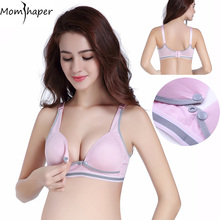 Nursing bra  Maternity Bra Maternity Bralette Cotton Breastfeeding bra for Pregnant women Pregnancy Breast feeding underwear