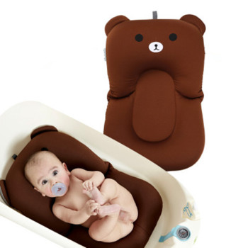 Bbaby Shower Portable Air Cushion Bed Babies Infant Baby Bath Pad Non-Slip Bathtub Mat NewBorn Safety Security Bath Seat Support