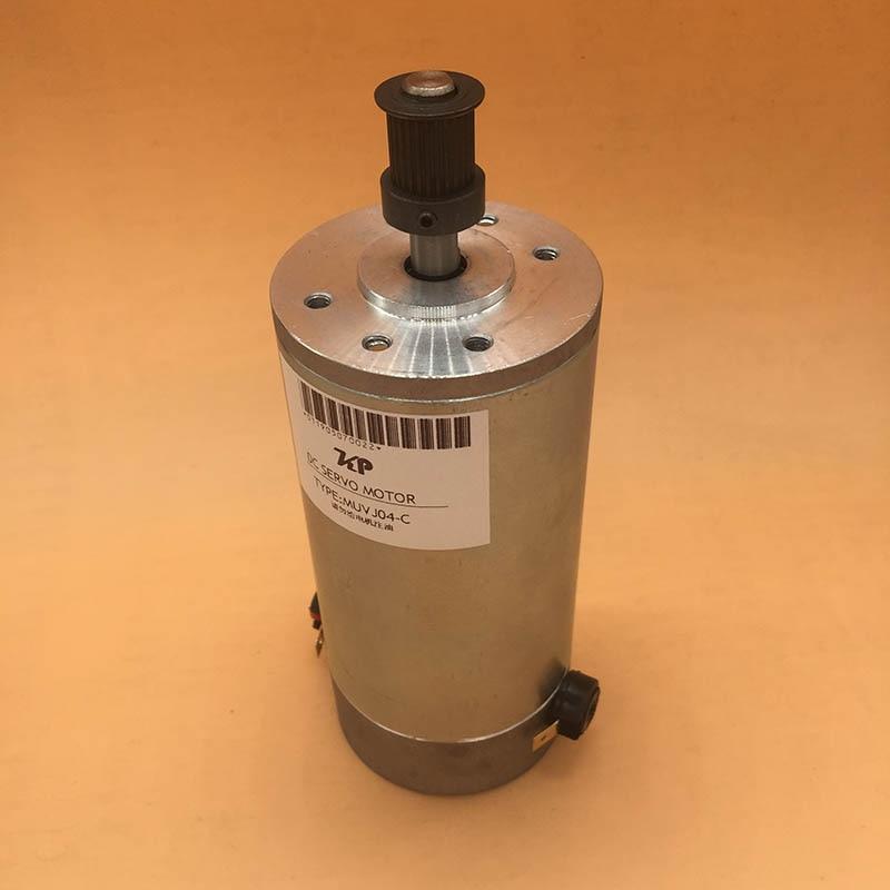 Mutoh CR carriage Motor for VJ 1604W 1604E eco solvent plotter Belt DC servo motor RJ8000