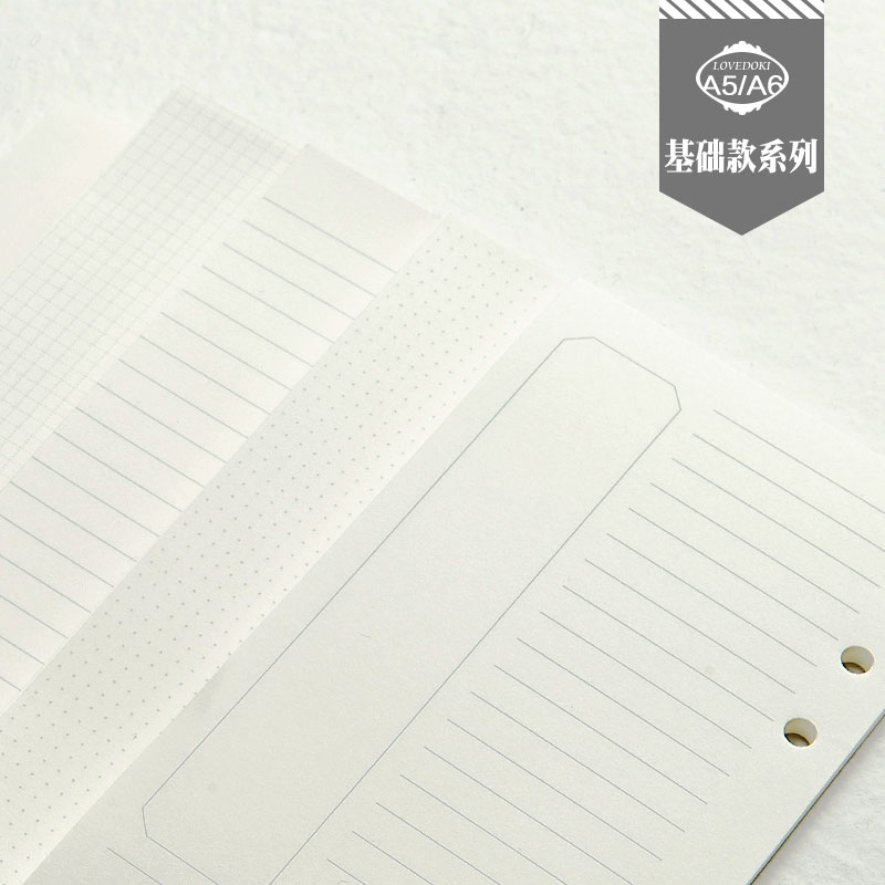 Lovedoki Loose Leaf Notebook Refill 2018 Spiral Binder Planner Inner Page Inside Paper Grid Line dotted office & school supplies