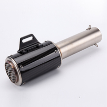 ID:61.5mm Carbon Fiber Motorcycle Modified  Exhaust Pipe Moto Escape Muffer Racing Special Tube TPQG002