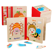 Montessori Toys Educational Wooden Toys for Children Early Learning kids 3D Cartoon Six Pages Intelligence Puzzles Math Toys